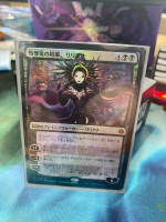 Liliana Dreadhorde General japanese alternate art FOIL MINT аукцион
