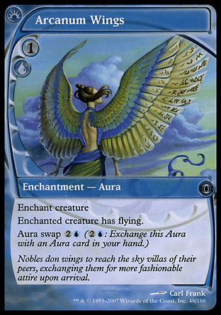 Arcanum Wings фото цена описание